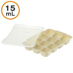 リッチェル つくりおき わけわけフリージング パック 15 2セット入 冷凍 おかず 離乳食 保存容器 タッパー 作り置き 小分け
