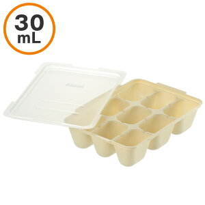 リッチェル つくりおき わけわけフリージング パック 30 2セット入 冷凍 おかず 離乳食 保存容器 タッパー 作り置き 小分け