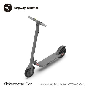 ナインボット Ninebot KickScooter E22 キックスターター 電動 キックボード セグウェイ パーソナルモビリティ(代引不可)【送料無料】