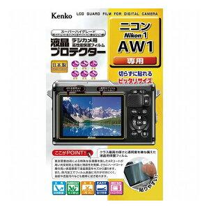 ケンコー・トキナー 液晶プロテクタ- ニコン Nikon1 AW1用