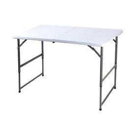 ビーカム OST-120 強化プラスチック 作業テーブル ワークテーブル 作業台 折りたたみ式 持ち運び アウトドア キャンプ(代引不可)【送料無料】