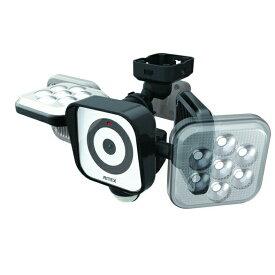 LEDセンサーライト 防犯カメラ8W×2灯 ムサシ 屋外センサーライト led 防犯グッズ エクステリア(代引不可)【送料無料】