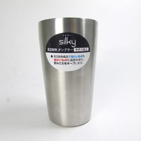 シルキー 真空断熱 ステンレスタンブラー 420ml カップ キッチンツール 台所用品 コップ(代引不可)