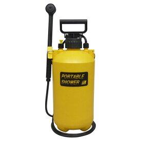 マルハチ産業 蓄圧式 ポータブルシャワー 7L(代引不可)【送料無料】
