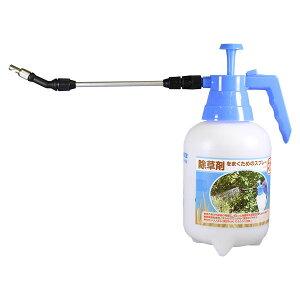マルハチ産業 蓄圧式噴霧器 ハイパー 2L 除草剤専用(代引不可)【送料無料】