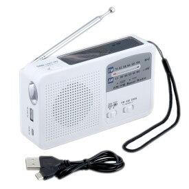 ラジオ 非常時 緊急時 LEDライト ソーラー充電 手回し発電 USB充電 サイレン アウトドア SV-5745 6WAY マルチレスキューラジオ(代引不可)【送料無料】