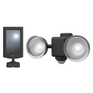 LEDセンサーライト ムサシ RITEX ライテックス S-25L ソーラー式 1.3W×2灯 明るさ220ルーメン フリーアーム式 人感センサーライト 防犯 屋外 防犯グッズ 玄関(代引不可)【送料無料】