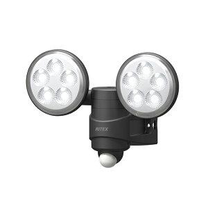 RITEX ライテック ムサシ 4.5W×2灯 LED センサーライト 防犯ライト LEDライト 人感センサーライト 屋外 防犯グッズ 防犯 玄関(代引不可)【送料無料】