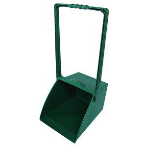 ちりとり 塵取り 掃除 清掃 道具 幅28.5cm 奥行36.5cm 高さ67cm 幅広 耐荷重120kg 丈夫 座れる 容量 12L 庭 ちり取り 完成品(代引不可)【送料無料】