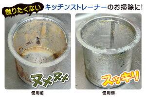 泡で排水口のヌメリ取り(代引不可)