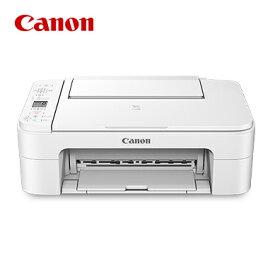 キャノン Canon インクジェット複合機 PIXUS TS3330 ホワイト プリンター 複合機【送料無料】