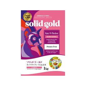 ソリッドゴールド 正規品 猫用ドライフード カッツフラッケン 1kg