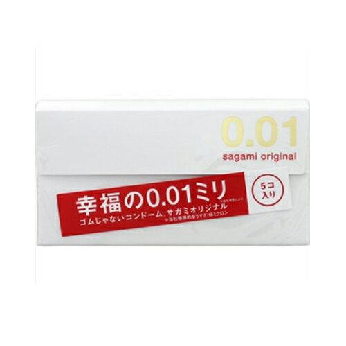 相模ゴム サガミオリジナル 001 5個入【あす楽対応】