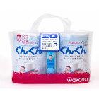 和光堂 フォローアップミルク ぐんぐん2個パック 830g×2 ミルク 粉ミルク 日本 日本製 育児 子育て 乳児 セット wakodo 安心 安全 乳