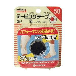 バトルウィン テーピングテープ非伸縮タイプ C50F 足首・膝用 1巻入 衛生医療 テーピング テーピングテープ ニチバン