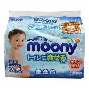 8個セット ユニ・チャーム MNおしりふきトイレに流せるタイプ替50×3【送料無料】