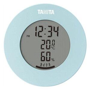 タニタ デジタル 温湿度計 ライトブルー 現在時刻 温度 湿度 確認 単4乾電池 1本 付属 幅7.5cm 奥行4.6cm 高さ7.3cm【送料無料】