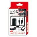 Bluetooth 送信機 TM-06 KABT-001B bluetooth ワイヤレス ブルートゥース ブルーレイ DVD観賞 イヤホン 音楽 ミュージ…
