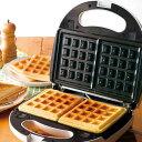 着脱式サンドメーカー2in1 KDHS-004W ホットサンド ワッフル 家庭用 両面焼き 食パン 2枚焼き サンドイッチ お菓子作…