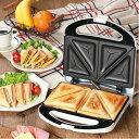 Wホットサンドメーカー KDHS-007W 両面焼き 食パン プレスサンドメーカー ホットサンド パン焼き 朝食 サンドウィッチ…
