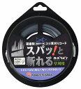丸山製作所 ハードライン草刈用角型2.3mm×40m研磨剤入り(炭化ケイ素)入り草刈コード