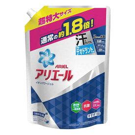 【アウトレット】 【在庫一掃】 【在庫限り】P&G アリエールイオンパワージェルサイエンスプラスつめかえ用 超特大サイズ1.26kg