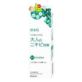 【3個セット】 クラシエホームプロダクツ 肌美精ニキビ対策薬用美白化粧水【送料無料】
