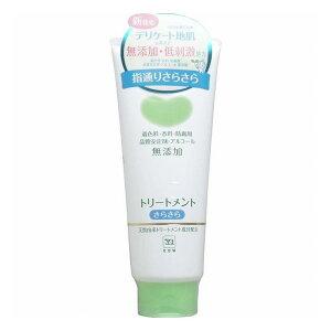 【6個セット】 牛乳石鹸 無添加トリートメント サラサラ 180g【送料無料】