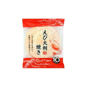 【まとめ買い】 日本橋菓房 MK15えび大判焼き 10枚 x12個セット 食品 業務用 大量 まとめ セット セット売り(代引不可)【送料無料】