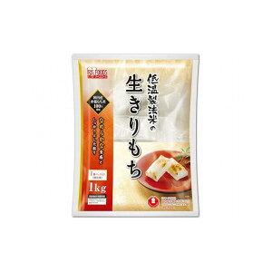 【まとめ買い】 アイリスフーズ 低温製法 米の生きりもち 個セット包装 1Kg x10個セット 食品 業務用 大量 まとめ セット(代引不可)【送料無料】