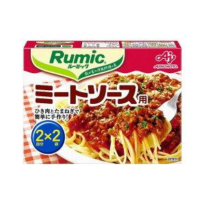 【まとめ買い】 ルーミック ミートソース用 69g x10個セット 食品 業務用 大量 まとめ セット セット売り(代引不可)【送料無料】
