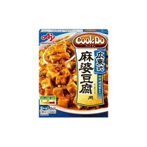【まとめ買い】 味の素 CooKDo7 広東式麻婆豆腐用 125g x10個セット 食品 業務用 大量 まとめ セット セット売り(代引不可)【送料無料】