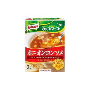 【まとめ買い】 味の素 クノール カップスープ オニオンコンソメ 3袋 x10個セット 食品 業務用 大量 まとめ セット セット売り(代引不可)【送料無料】