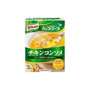 【まとめ買い】 味の素 クノール カップスープ チキンコンソメ 3袋 x10個セット 食品 業務用 大量 まとめ セット セット売り(代引不可)【送料無料】
