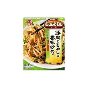 【まとめ買い】 味の素 CookDo 豚肉ともやし香味炒め 100g x10個セット 食品 業務用 大量 まとめ セット セット売り(代引不可)【送料無料】