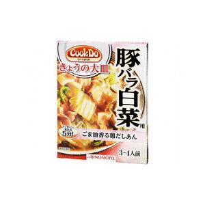 【まとめ買い】 味の素 CookDo 豚バラ白菜用 110g x10個セット 食品 業務用 大量 まとめ セット セット売り(代引不可)【送料無料】