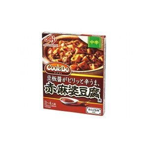 【まとめ買い】 味の素 CookDo あらびき肉入赤麻婆豆腐用中辛 140g x10個セット 食品 業務用 大量 まとめ セット セット売り(代引不可)【送料無料】