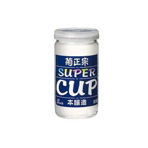 【まとめ買い】 菊正宗酒造(株) 清酒上撰 菊正宗 本醸造 スーパーカップ 180ml x30個セット まとめ お酒 アルコール(代引不可)【送料無料】