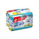 【まとめ買い】 キリン カラダFREE 6缶パック 350x6 x4個セット 食品 セット セット販売 まとめ(代引不可)【送料無料】