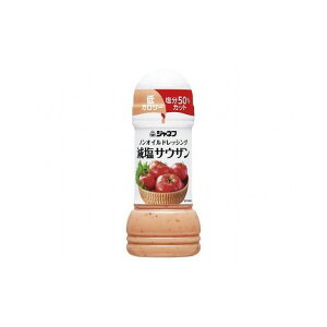 【まとめ買い】 ジャネフ ノンオイルドレ 減塩サウザン 200g x12個セット 食品 まとめ セット セット買い 業務用(代引不可)【送料無料】