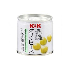【まとめ買い】 K&K 国産 グリンピース 無着色 EO缶 SS2号缶 x6個セット 食品 まとめ セット セット買い 業務用(代引不可)【送料無料】