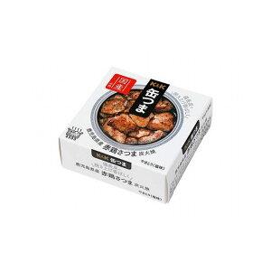 【まとめ買い】 K&K 缶つま 鹿児島赤鶏 さつま炭火焼 45g x12個セット 食品 まとめ セット セット買い 業務用(代引不可)【送料無料】