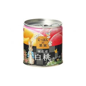 【まとめ買い】 KK にっぽんの果実 白桃 EO M2号缶 x12個セット 食品 まとめ セット セット買い 業務用(代引不可)【送料無料】