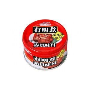 【まとめ買い】 マルハニチロ 有明煮 赤貝味付 150g x24個セット 食品 まとめ セット セット買い 業務用(代引不可)【送料無料】