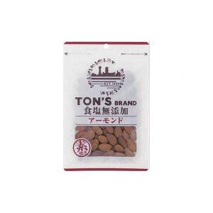 【まとめ買い】 東洋ナッツ TON'S 食塩無添加 アーモンド 95g x10個セット 食品 まとめ セット セット買い 業務用(代引不可)【送料無料】