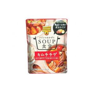 【まとめ買い】 ミツカン SOUP食堂 キムチチゲ 300g x10個セット 食品 まとめ セット セット買い 業務用(代引不可)【送料無料】