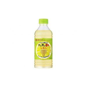 【まとめ買い】 ミツカン カンタン酢レモン 500ml x12個セット 食品 まとめ セット セット買い 業務用(代引不可)【送料無料】