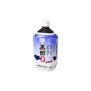【まとめ買い】 ミツカン ブルーベリー黒酢 カロリーゼロ 1L x6個セット 食品 まとめ セット セット買い 業務用(代引不可)【送料無料】