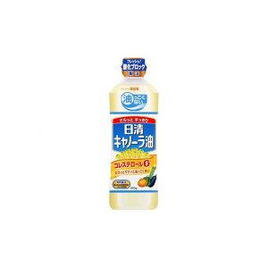 【まとめ買い】日清オイリオ キャノーラサラダ油 ペット 600g x10個セット まとめ セット セット買い 業務用(代引不可)【送料無料】