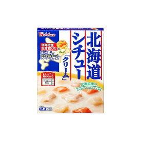【まとめ買い】ハウス レトルト北海道シチュークリーム 180g x10個セット まとめ セット セット買い 業務用(代引不可)【送料無料】